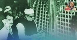বাংলাদেশে ইসলাম ও বঙ্গবন্ধু