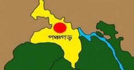পঞ্চগড়ে ঐতিহ্যবাহী'ভাদরকাটানি' উৎসব শুরু