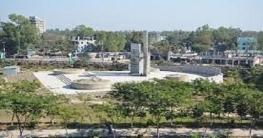 বেগম রোকেয়া বিশ্ববিদ্যালয়ের ১৩তম প্রতিষ্ঠাবার্ষিকী মঙ্গলবার